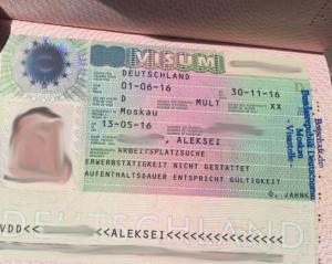 Немецкая национальная виза