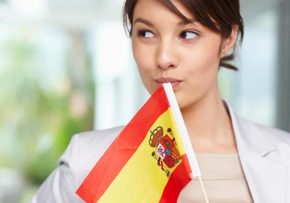 Язык в Испании
