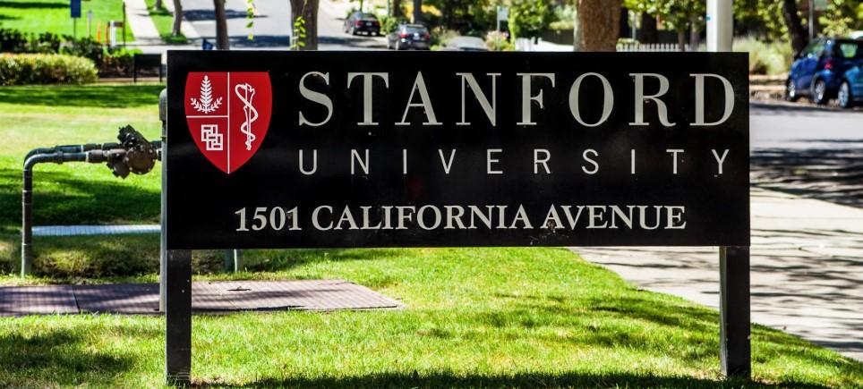 Поступление в Стэнфорд
