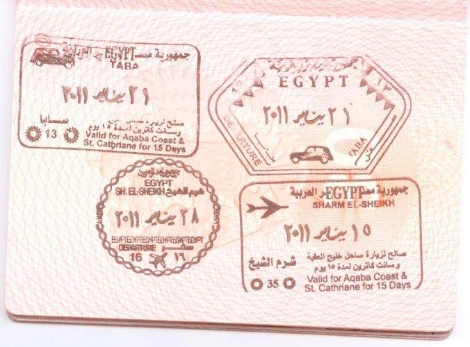 Отметка о визе по прибытии в Египет