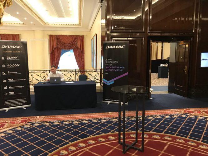 выставка недвижимости Дубаи в отеле Ritz Carlton