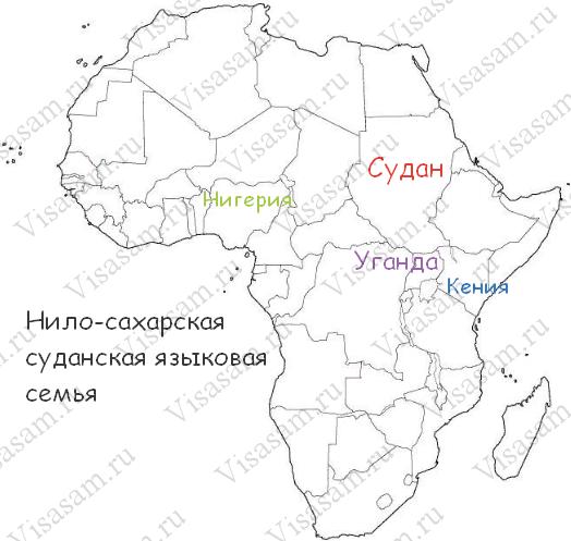 Нило-сахарская суданская семья