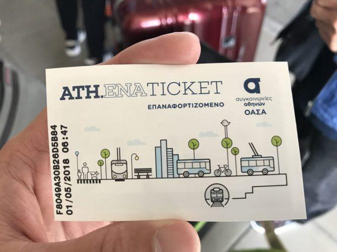билет в афинское метро