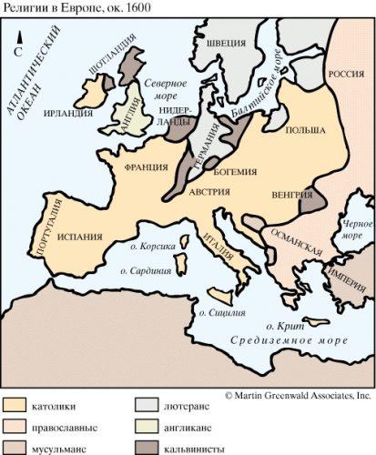 Религии в Европе