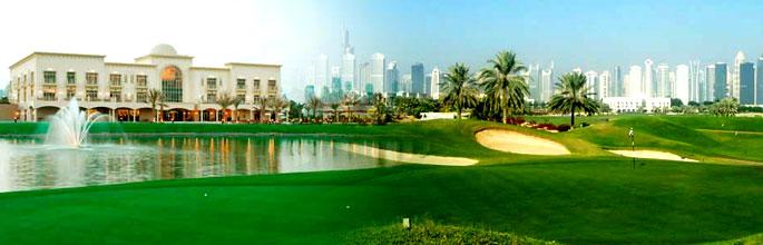 район Emirates Hills в дубае