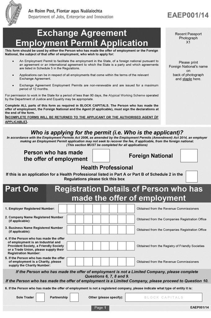 заявления на оформление разрешения на работу в Ирландии