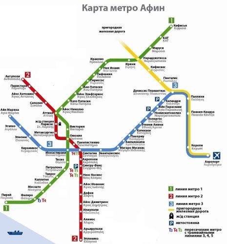 карта метро афин на русском языке