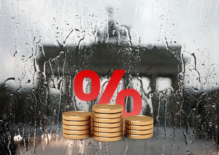 Налог на дождь в Германии