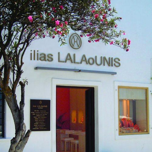 Ювелирный магазин Ilias Lalaounis