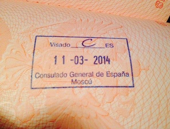 Штамп отказа в визе в Испанию