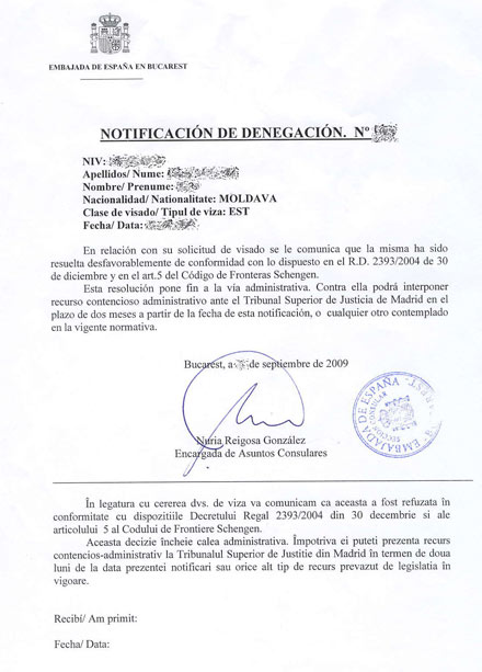 ответ испанского посольства при отказе в визе