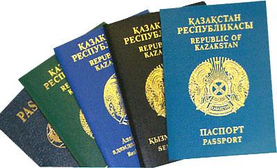 Загранпаспорта РК