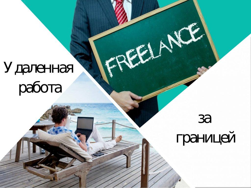 Работа на дому бухгалтером удаленный доступ вакансии аутсорсинг сайта решение для вашего успеха