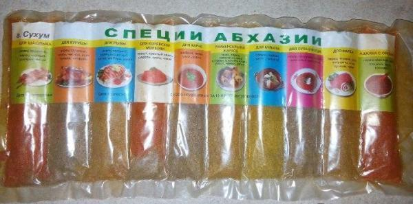 Специи Абхазии