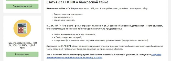 Скриншот сайта nalog-nalog.ru