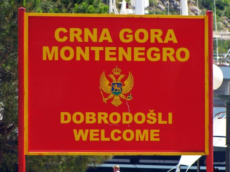 Таможенные правила Черногории