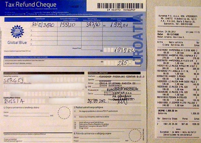 Документы tax-free