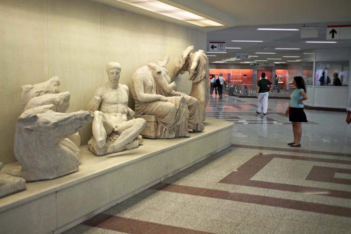 станция метро акрополь