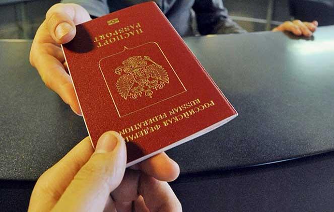 Можно ли получить загранпаспорт по доверенности