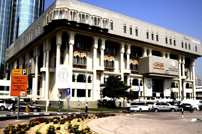 Департамент земельных ресурсов и собственности в Дубае