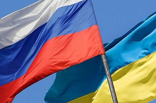 Прием на работу граждан Украины в РФ