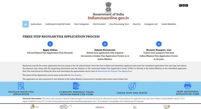 Скриншот сайта indianvisaonline.gov.in