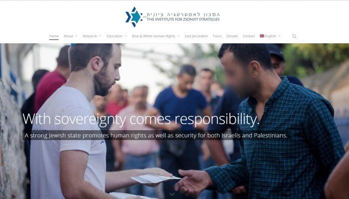 Скриншот сайта izs.org.il
