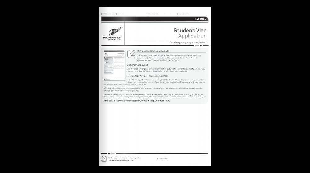Заявление на студенческую визу в Новую Зеландию
