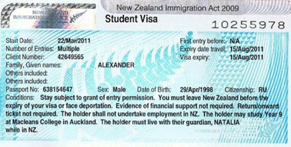 Студенческая виза в Новой Зеландии