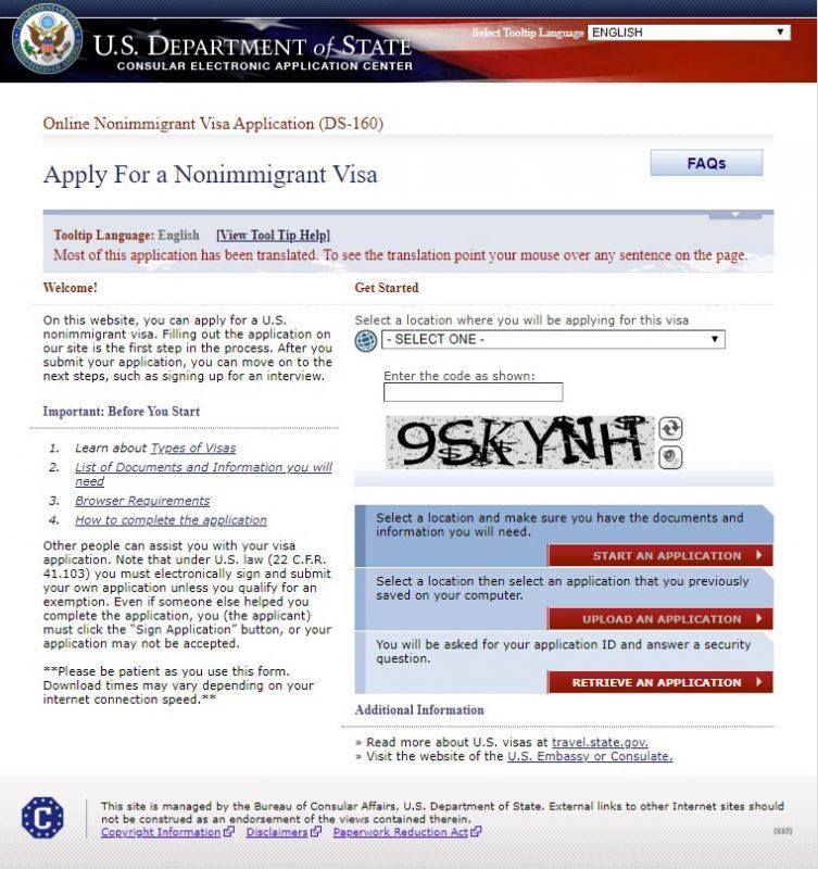 Скриншот сайта ceac.state.gov.