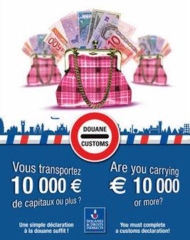 Декларирование денег во Франции