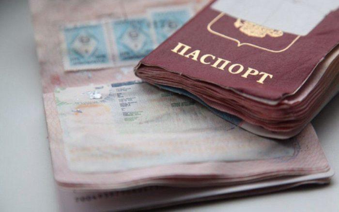 Замена испорченного загранпаспорта