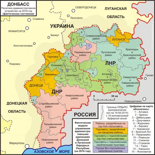 Карта ДНР и ЛНР