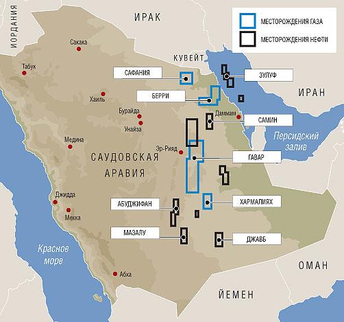 Месторождения газа и нефти в Саудовской Аравии