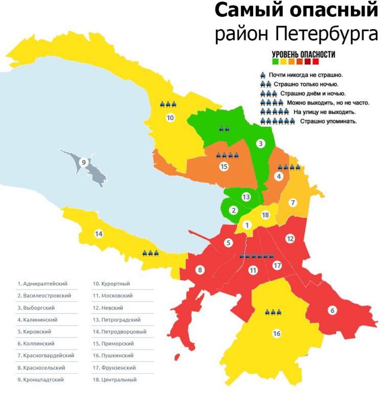 Самые опасные районы Санкт-Петербурга