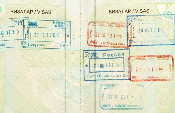 Отметка в казахстанском паспорте