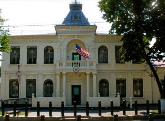 Посольство США в Кишиневе