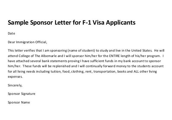 Спонсорское письмо для визы в сша