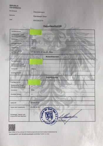 Свидетельство о рождении в Австрии