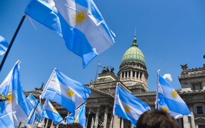 Флаги Аргентины