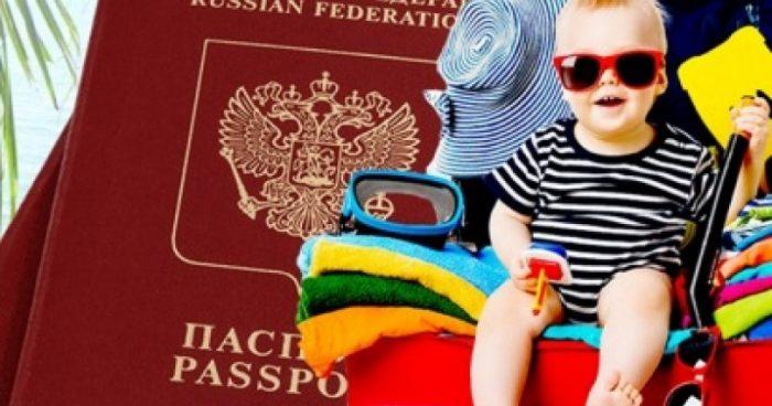 У ребёнка должен быть собственный загранпаспорт