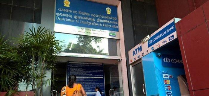 Департамент иммиграции в Шри-Ланке