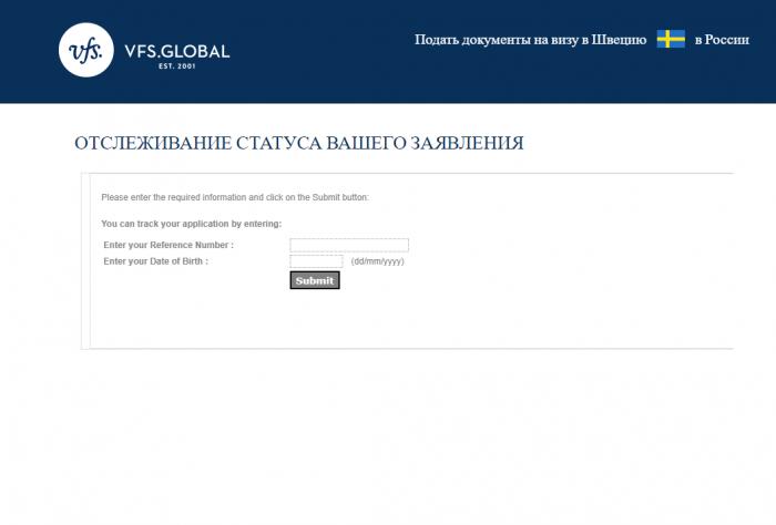 Скриншот сайта vfs.global
