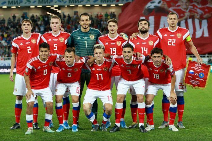 сборная России по футболу 2020