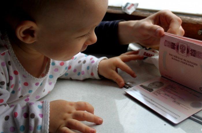 Отдельный загранпаспорт у ребенка
