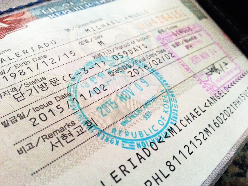 Фото на визу в Южную Корею