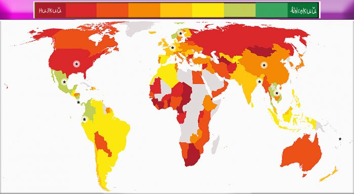 Индекс счастья на карте мира