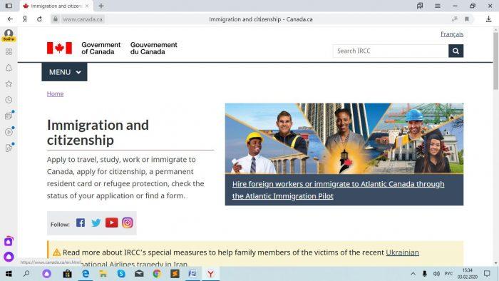 Сайт Правительства Канады