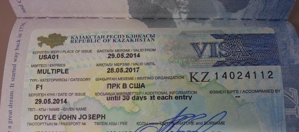 Казахстан открыл границы для граждан Украины: правила въезда после коронавируса