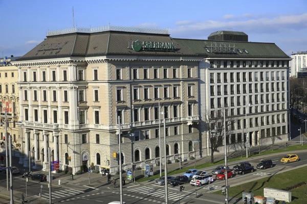 Подразделение Сбербанка в Австрии